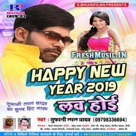 Happy New Year 2019 Love Hoi Tufani Lal Yadav Happy New Year 2019 Happy New Happy New Year