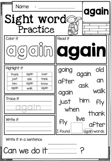 Sight Word Practice First Grade Sight Word Worksheets