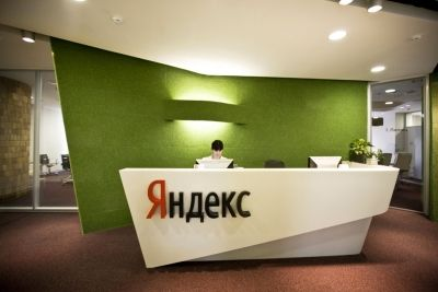 Yandex Internet Russia By Atrium Architects Office Pictures