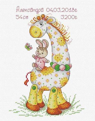 Tobin Baby Design Works Cross Stitch Kit Giraffe Baby Girl Sampler