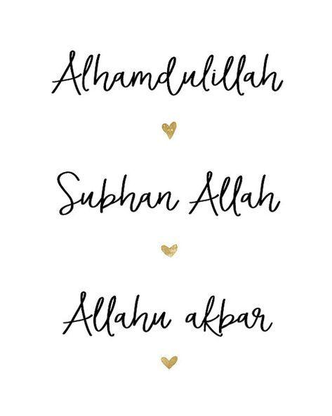 ALHAMDULILLAH SUBHAN ALLAH ALLAHU AKBAR Prachtige islamitische kunst die zorgt voor een zachte waarschuwing dat u loven en verheerlijken van Allah (swt)! Ook maakt een prachtig geschenk, in shaa Allah :) __________________________________________________________ OVER THE