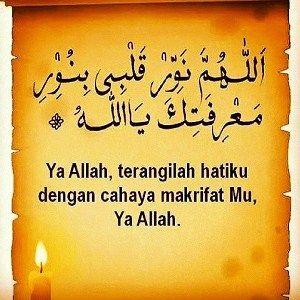 Gambar Dp Bbm Kata Kata Doa Islami 1 Dengan Gambar Islamic