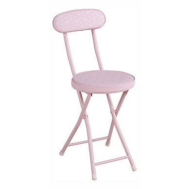 Chaise Pliante Daisy Rose Chaise Pliante Chaise Decoration