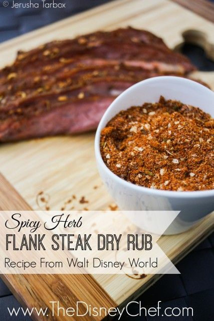 This spice rub recipe from Liberty Tree Tavern is the right amount of spice with a hint of smokiness.  Easy-to-make and perfect on anything from steak to potatoes, you need this recipe from Walt Disney World in your spice cabinet!