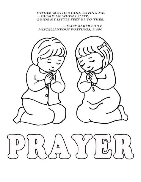 Children Praying Coloring Page Preschool Coloring Pages