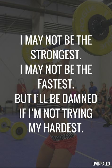 30 Inspirational Fitness Quotes to Motivate You — My Active Roots