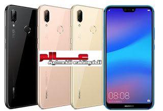 مواصفات و مميزات هاتف هواوي Huawei P20 Lite Galaxy Phone Smartphone Samsung Galaxy