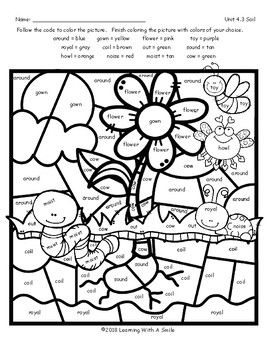 Soil Color By Word Freebie Grade 2 By Learning With A Smile Teachers Pay Teachers First Grade Freebies Reading Street 2nd Grade