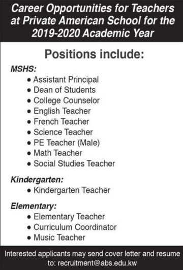 Career Opportunities In American Schools Kuwait Iiq8 Jobs With