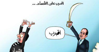الخبر غير متاح Caricature Okay Gesture Thumbs Up