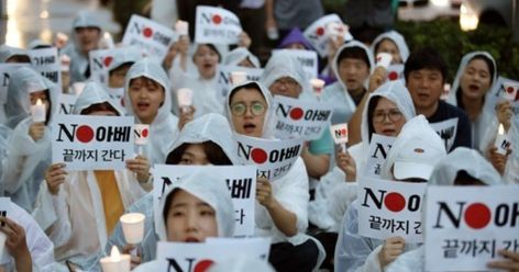 韓경제보복 규탄집회, 친북단체가 전부 주도?..日극우신문 억지 | Daum 뉴스