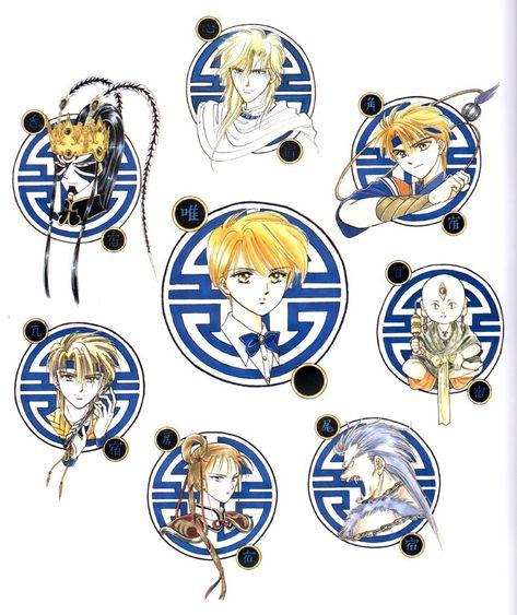 Anime Galleries dot Net - Yuki Miaka/FY miaka0054 Pics