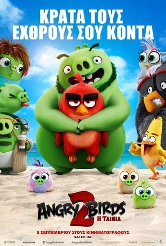 Film Complet The Angry Birds Movie 2 Streaming Vf 2019 Film Complet Film Anak Dove Cameron Bioskop
