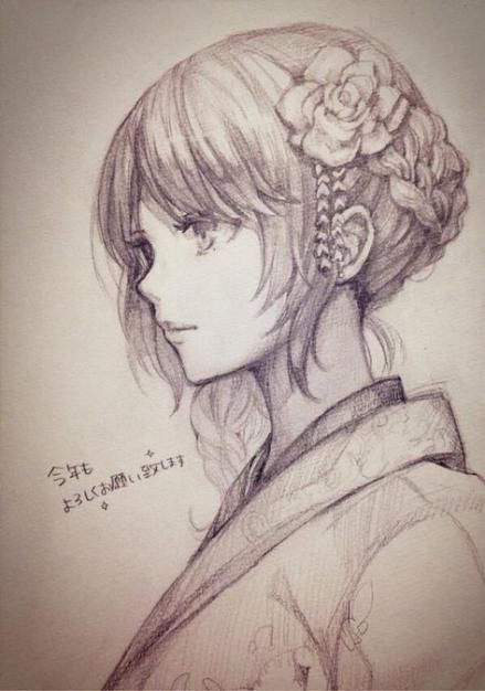 15 Ideas Flowers Drawing Realistic Pencil Anime Drawings Sketches Anime Drawings Anime Sketch
