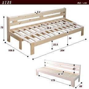 Sofa Bed Frame Approx Width 109 8 Depth 204 Height 75 Cm
