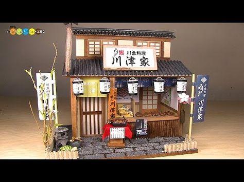 New Billy Japanese Tofu shop doll House kit Figure Doll Miniature 1//12 8663 6863