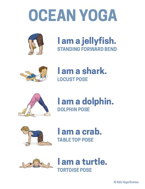 Physical Education, Physical Activities, Health Education, Toddler Activities, Exercise Activities, Kids Yoga Poses, Yoga For Kids, Exercise For Kids, Preschool Yoga