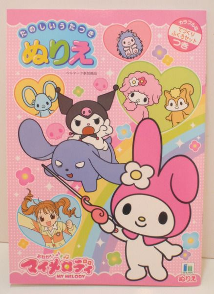 My Melody and Sweet Piano cartoon picture Cute Poster, Poster Wall, Poster Prints, Art Room Posters, Bedroom Wall Collage, Photo Wall Collage, Collage Art, Photowall Ideas, Manga Covers