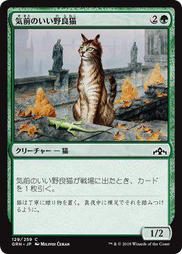 Magic: The Gathering Zendikar *Landfall DEUTSCH* MTG 4x STEPPE LYNX