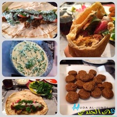 Huda\'s Welten Blog - مدونة عالم هدى: Selbstgemachte Falafel ...