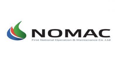 شركة نوماك تعلن عن وظائف في مجال الهندسة والصيانة صحيفة وظائف الإلكترونية Tech Company Logos Company Logo Amazon Logo