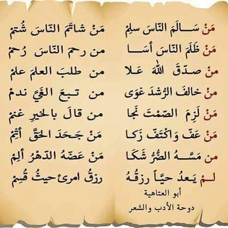 Instagram Photo By ام محمد Nov 1 2016 At 7 35 Pm Favorite Book Quotes Spirit Quotes Quran Quotes Verses