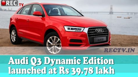 Audi Q3 Dynamic Edition launched at Rs 39.78 lakh ll latest automobile news updates
