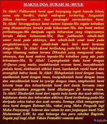 Hasil Gambar Untuk Terjemahan Surat Al Mulk Art Islam