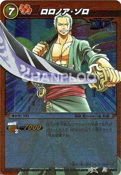 pin by 𝔾𝕠𝕠𝕕 𝔹𝕠𝕪𝟚𝟟𝟡 on one piece official art baseball cards baseball sports
