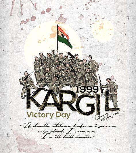 Kargil vijay diwas. in 2021   Kargil war, Victory day poster, Victory day