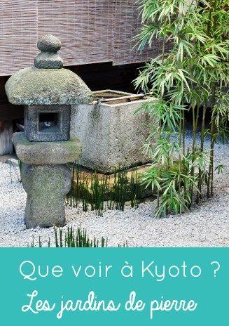 Ou Voir Des Jardins De Pierre A Kyoto Une Experience Zen Au Japon