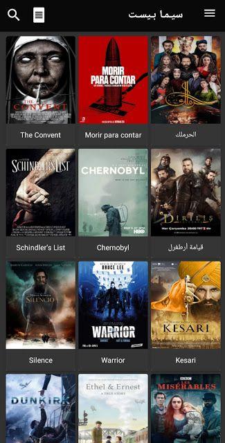 شاهد كل الأفلام والمسلسلات العربية والأجنبية المترجمة مجانا Schindler S List Movie Posters Chernobyl