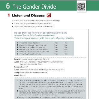 الإنجليزي ثالث ثانوي نظام المقررات الفصل الدراسي الأول Thinking Of You False Gender
