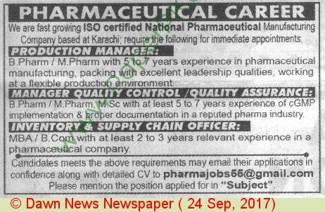Production Manager \ Manager Quality Control Jobs In Karachi - production manager job description