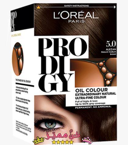 افضل صبغة للشيب بدون امونيا لتطويل الشعر افضل الانواع و اسعارهم Best Ammonia Free Hair Dye For Hair Length Covering Gray Hair Loreal Paris Loreal
