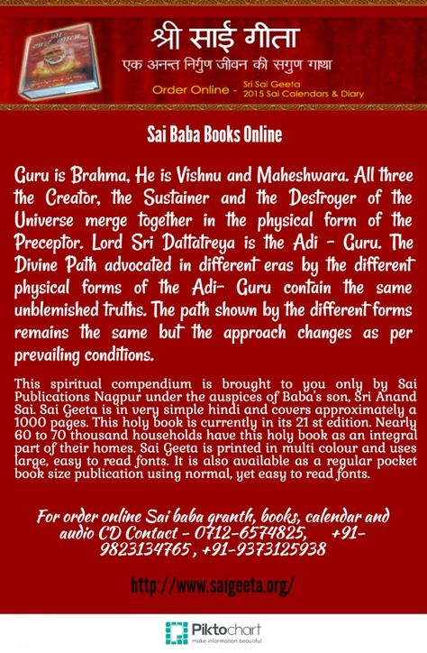 9 best Buy Sai Baba Hindu Religious Books Online u2013 saigeetaorg - physical form