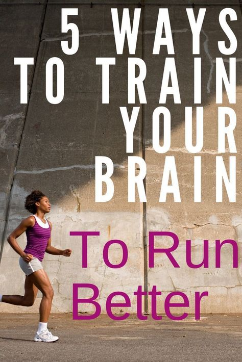 For most runners, pushing your body to physical limits rarely happens without some cooperation from your brain. These 5 brain training tips for runners will help you enjoy your runs while still achieving better performance. Running For Beginners, How To Start Running, How To Run Faster, How To Run Longer, Running Quotes, Running Motivation, Yoga Quotes, Running Humor, Funny Running Memes