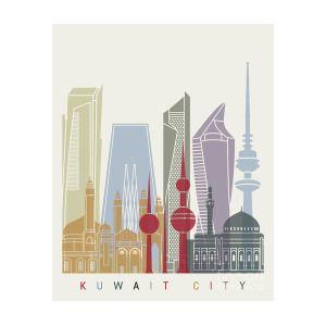 Kuwait City Skyline Poster By Pablo Romero Kuwait City Kuwait National Day City Skyline
