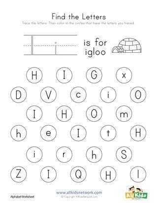 Find The Letter I Worksheet Alphabet Worksheets Preschool Letter T Worksheets Letter S Worksheets
