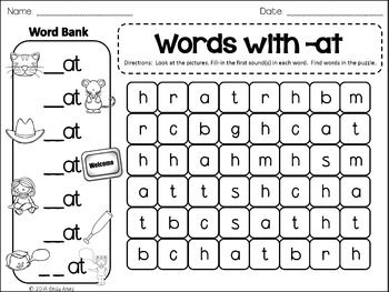 Word Families Word Search Fill In And Find Phonics Cvc Puzzles Short Vowels Phonics Cvc Phonics Puzzles Word Families