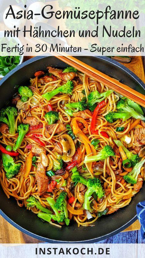 Mein einfaches Rezept für diese leckere Asia-Pfanne mit Nudeln Huhn und Brokkoli ist perfektes Fitfood, das dich mit viel Power durch den Tag bringt. Mittags ist es mir wichtig, etwas leichtes, kalorienarmes und gesundes zu essen. Das Rezept ist super einfach nachzukochen, was eine stressfreie Zeit bedeutet. Schnell und einfach in 30 Minuten gemacht und so richtig lecker. #asiapfanne #leichtekost #gemuese #huhn #gefluegel #pasta #nudeln #asianudeln