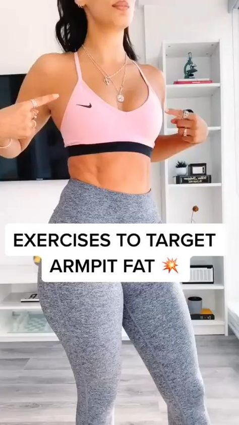 Best Exercises for Armpit Fat