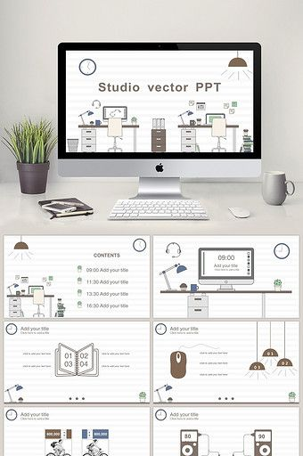 Minimalistic Lines Studio Vector Illustration Dynamic Ppt Template Pikbest Powerpoint Presentation Design Powerpoint Slide Designs Powerpoint Design Templates