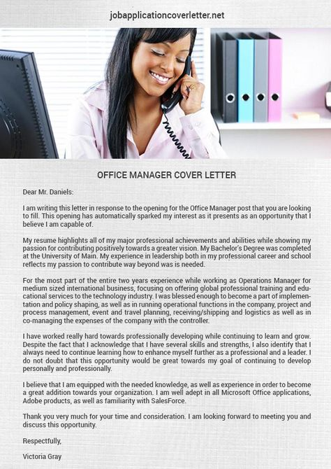 office-manager-cover-letterjpg (595×842 - cover letter for office manager