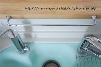 シンク前にステンレスバーを設置 洗面台 歯ブラシスタンド シンク