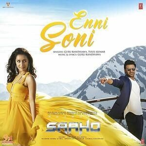 Enni Soni 8d Audio Saaho Djmp3song 8d Songs Free Download Djmp3song In Mp3 Song Download Mp3 Song New Song Download