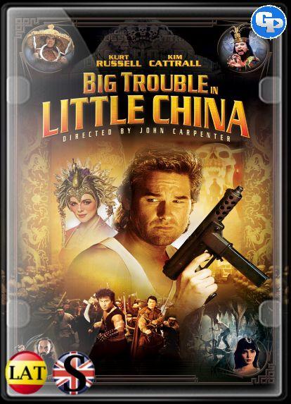 Rescate En El Barrio Chino 1986 Hd 1080p Latino Ingles Blu Ray Discs Blu Ray Martial Arts Film