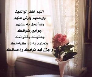 Pin By Rayhana On اهل القبور Postive Quotes We Heart It Quotes