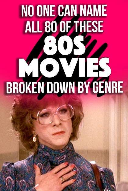 Quiz: No One Can Name All 80 of These 80s Movies Broken Down By