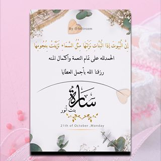فلاتر وعدسات سناب Feltrcom Instagram Photos And Videos Place Card Holders Card Holder Place Cards